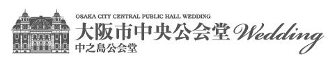 OSAKA&KYOTO Retro Wedding 大阪&京都 レトロ ウェディング Produced by マリッジプランナー